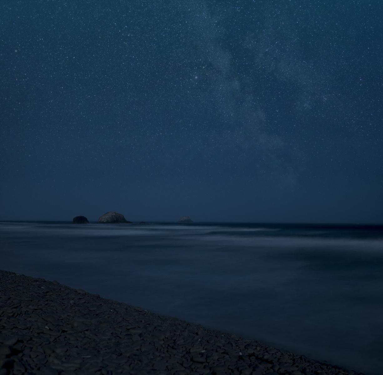 distant ocean rocks